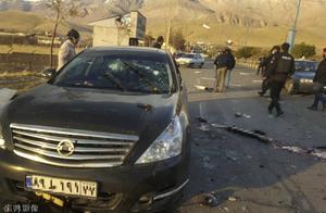 伊朗顶级核科学家遭暗杀身亡