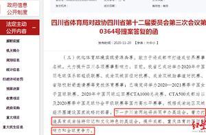 成渝将联合申办2032年奥运会?重庆体育局却称不知情;再捐103万!神秘人22年累计捐款超千万|早安湖南