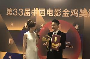 拿到人生第一个电影奖,印小天后台载歌载舞|红星看金鸡⑪