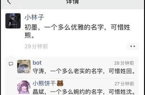 """""""20后""""新生儿爆款名字出炉:""""梓睿""""""""梓晴""""们又霸榜了……"""