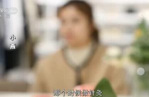 河南一女子为逃脱家暴跳楼,白岩松:别用他人的暴力惩罚自己