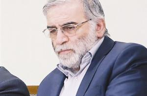 伊朗核物理学家法克里扎德在首都德黑兰市郊遇袭身亡
