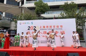 社区日千余场活动举行,上海市民积极晒特色、晒美好、晒幸福