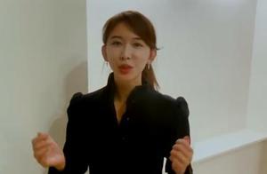 46岁林志玲撞脸萧蔷,苹果肌高耸脸颊圆润,手术后状态不佳?