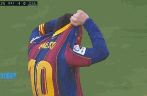 每体:梅西脱衣致敬马拉多纳,巴萨可能因此被罚款最多3000欧元