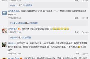 虾米音乐明年关闭?网友集体跪求