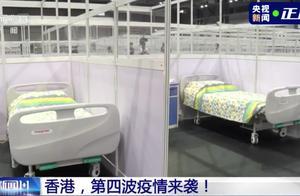 """疫情""""急速恶化"""",香港幼儿园和中小学将停课!钟南山张文宏都建议这么做"""