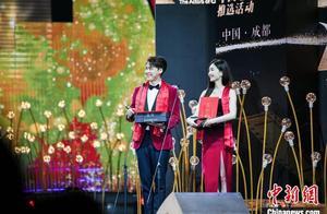 """第七届""""中国电视好演员""""在成都郫都揭晓 李易峰、张若昀等获奖"""