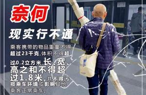 乘客不得将手机声音外放,新修订《上海市轨道交通乘客守则》明起实施