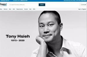 """46岁华裔""""鞋王""""去世!20多岁创业成亿万富翁 哈佛商业奇才令人惋惜"""