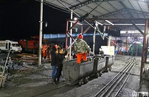 湖南耒阳源江山煤矿发生透水事故 应急管理部派工作组赴现场指导救援
