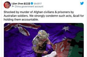 讽刺澳大利亚士兵屠杀平民 漫画作者:莫里森的怒火不应针对中国,而应针对澳军的罪行