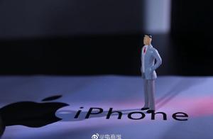 苹果加速测试折叠屏iPhone 你会买吗?