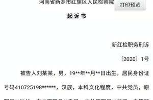 """河南通报:原阳""""4名儿童被埋""""事件最新进展"""