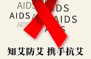 每100秒就有一名孩子感染艾滋病