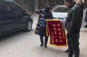 """""""干啥啥不行,收钱第一名""""!邯郸一小区业主给物业送""""锦旗"""""""
