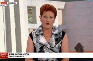澳大利亚政客呼吁抵制中国货,澳媒打脸:只会伤害我们自己