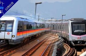 上海、北京地铁乘车二维码实现互联互通