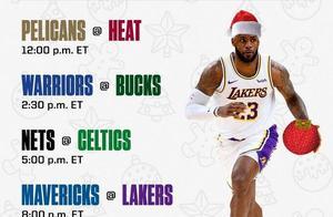 NBA圣诞大战新湖人拿独行侠试刀,快船雪耻机会来了