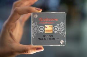 高通发布5G旗舰芯片骁龙888,小米表示将首发新机