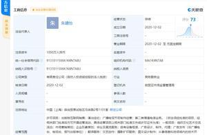 张艺兴成立文化经纪公司 注册资本1000万人民币