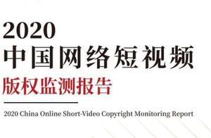 许嵩《有何不可》90万个视频涉嫌侵权,直播间唱歌也可能违法?