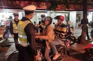 """海南""""保亭+五指山""""两地交警异地用警开展交通违法专项整治"""