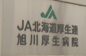 日本一医院暴发现阶段最大规模集体感染 200余人确诊