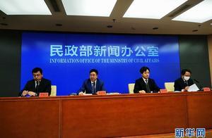 民政部:婚姻登记程序新增离婚冷静期 仅适用于协议离婚