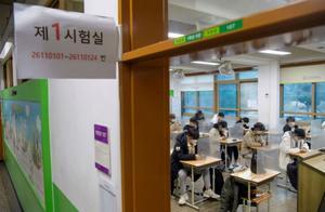 新冠疫情下 今年韩国高考与往年大不同