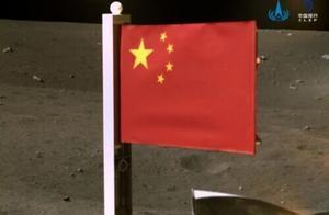 在月球立起来了!五星红旗,你是我的骄傲