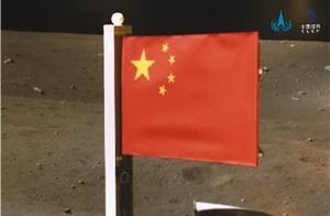 嫦娥五号在月表展示国旗