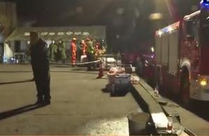 重庆吊水洞煤矿事故救援中!24人被困,国务院安委会挂牌督办
