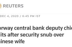 他辞职,因为老婆是中国人