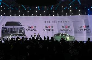 顶配73万!红旗E-HS9上市,最贵自主量产车?