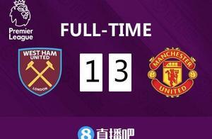 早报:曼联3-1逆转西汉姆;巴萨负升班马落后榜首12分