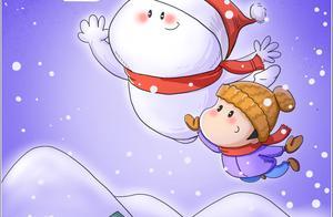 [二十四节气·大雪]大雪