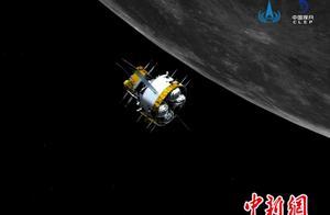 嫦娥五号对接组合体成功分离 择机返回地球