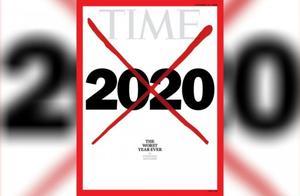 """时代周刊新封面""""最糟糕一年"""":红叉标记史上第五次出现"""