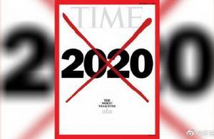 《时代周刊》最新封面给美国2020打上红叉,系史上第五次出现这个标记