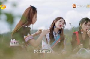 拉祜村民原创音乐唱哭姐姐团