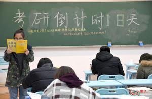 """挑灯夜读""""研阵""""已待"""