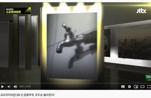 """韩国""""素媛案""""主犯将出狱,评估称其再犯可能性达76%"""