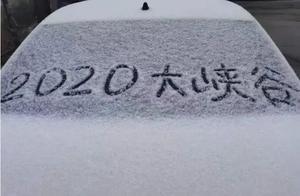 武汉要下雪了,就在……