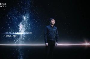 「繁星之夜」揭幕:OPPO Reno5 系列新品发布大秀直播回顾