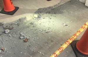 台湾发生5.8级地震 有大楼龟裂 台专家:规模相当于5.6颗原子弹