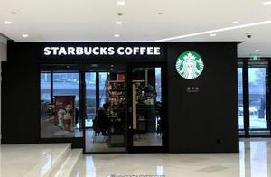 星巴克在中国要新开600家店