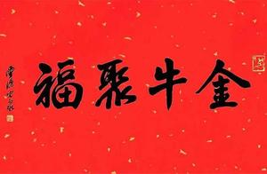 2021灵隐寺祈福年历来了 浙江新闻把这份祝福送给你