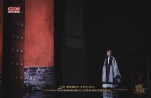 """被赞""""神仙乐曲""""《国家宝藏》第三季原创音乐插曲《怀归》上线"""