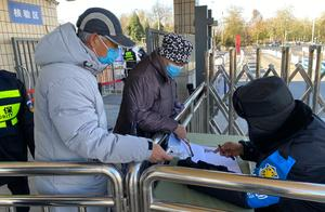 @北京市民朋友!老年卡刷健康宝的14个问题,我们帮您问了